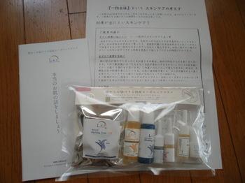P7071343.JPG
