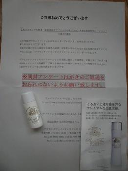 P6271318.JPG